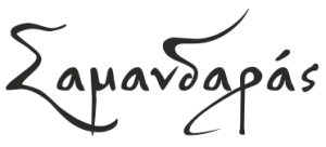 Σαμανδαράς